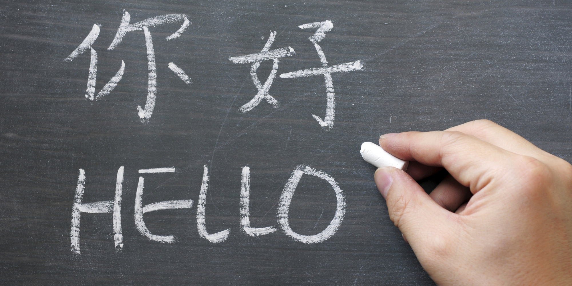 Should my bilingual child be switching between languages?